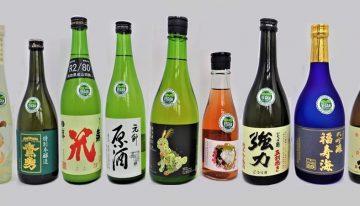 チーム鳥取7つの酒造からヴィーガン日本酒