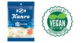 カンロ飴シリーズに仲間入りの「塩カンロ飴」もヴィーガン!二つの美味しさの比較