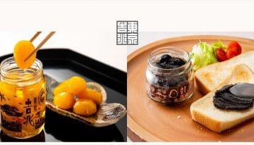 高級料亭 東京吉兆のヴィーガン商品ラインナップに新商品が登場