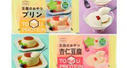 ヴィーガンスイーツ誕生!お豆腐のおやつ プリンと杏仁豆腐