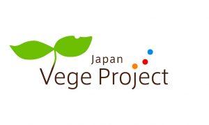 1601veg-project_mojilogo-_a%e6%96%87%e5%ad%97%e4%b8%8a%ef%bc%91