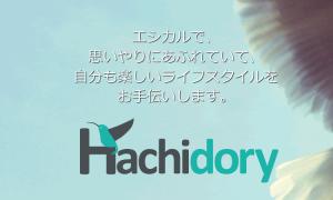 main_hachidory