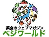 vegworld-logo-2