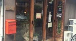 浅草の癒し処、リトルセビジェ(18/3 現在移転準備中)