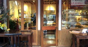 メルヘンで優しいパン屋さん「アルペンローゼ」