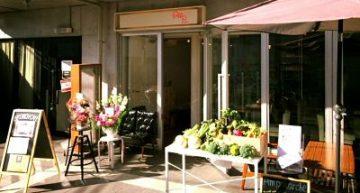 【イベント】オープンしたてのAmpBranchCafeでベジ料理会