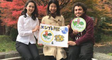 京都大学の学園祭でヴィーガンフードが食べられる!11月23~26日の盛大な京大の11月祭り。