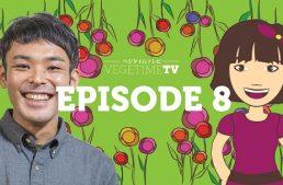 ベジタイムTV8作目は、沖縄出身のイケメンベジタリアン。やらないセラピスト…!?