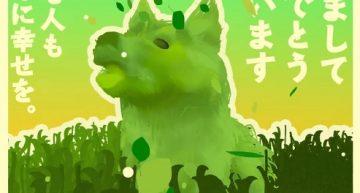 明けましておめでとうございます!Happiness for everyone, animals and humans!