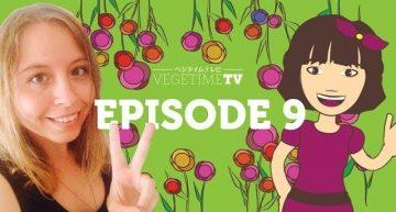 【ベジタイムTV】ヴィーガンのオランダ人コスメショップ店員さんにインタビュー!