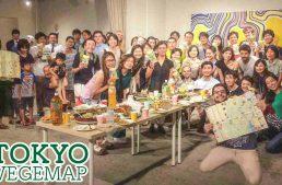 東京ベジマップ第二版がリリース!5/18はみんなでパーティ!