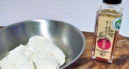 和歌山の有機梅酢を使ったヴィーガンレシピ