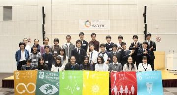 高校生がSDGs文化祭でベジタリアンを紹介