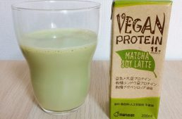 マルサンアイから植物性プロテイン飲料 VEGAN PROTEIN