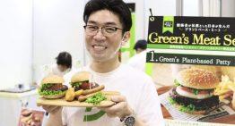 日本初!プラントベースの生パティが想像以上に凄かった。植物肉ベンチャーの出展会場大人気