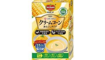キッコーマンからもヴィーガン商品!ヴィーガンマーク付きのコーンスープが発売中