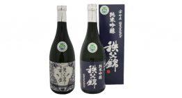 1749年創業秩父錦の純米吟醸がヴィーガン認証を取得