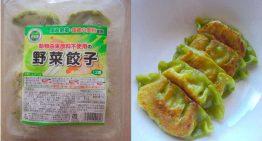 国産材料、こだわりの素材で作られた無添加ヴィーガン餃子が発売中