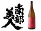 ヴィーガン認証を世界で初めて取得した日本酒、南部美人
