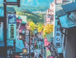 【受付終了】伊香保温泉ベジ・ヴィーガン対応旅行モニター募集