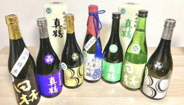 1789年創業の宮城県加美町の蔵元、田中酒造店のヴィーガン日本酒7種