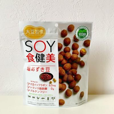 SOY snacks1