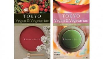 【募集中】ヴィーガン・ベジタリアン対応の飲食店紹介のガイドブック今年も作成開始