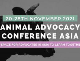 アジアで活躍する動物のための活動家の講演が聴けるカンファレンス開催